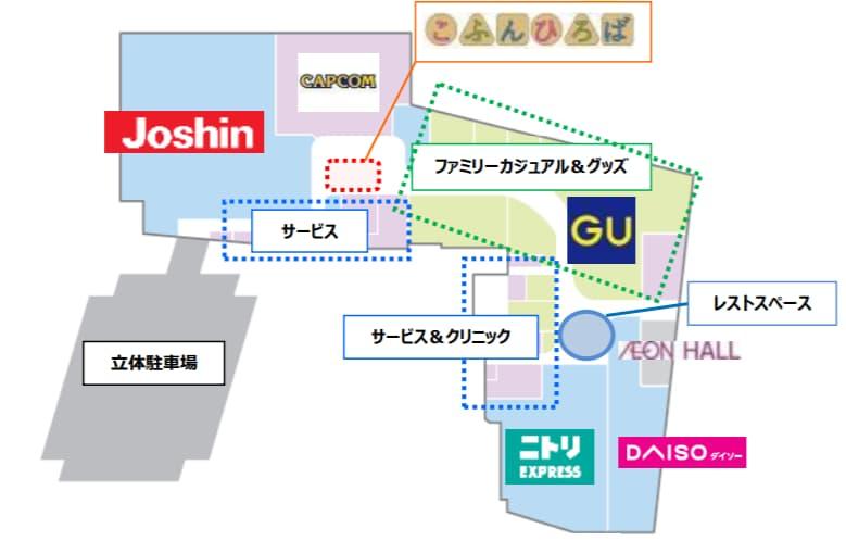 イオンモール藤井寺のフロア構成(2階)