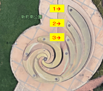 新町南公園の噴水(航空写真)