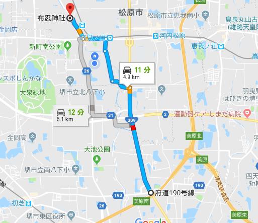 阪和自動車道から布忍神社までのアクセス