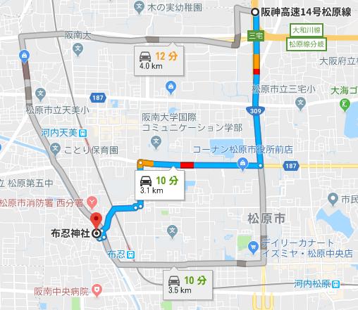阪神高速14号松原線から布忍神社までのアクセス