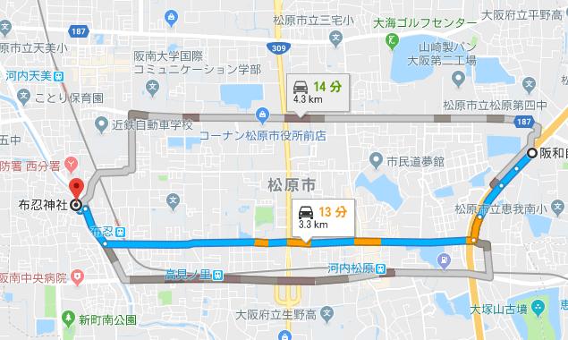 近畿自動車道から布忍神社までのアクセス1