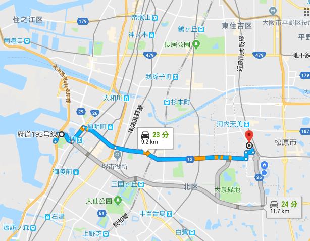 阪神高速4号湾岸線から布忍神社までのアクセス