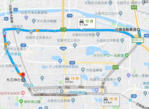 近畿自動車道から布忍神社までのアクセス2