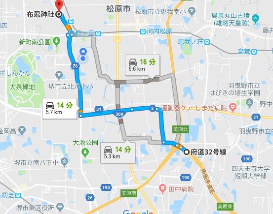 南阪奈道路から布忍神社までのアクセス