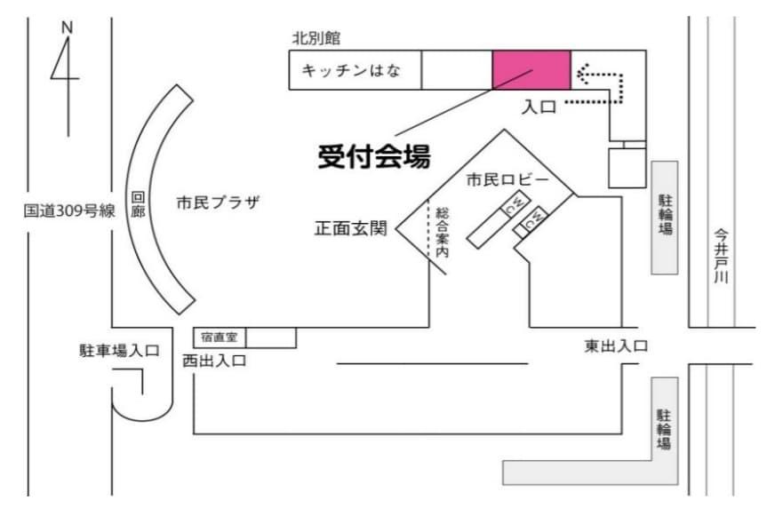 プレミアム付商品券申請受付会場案内図