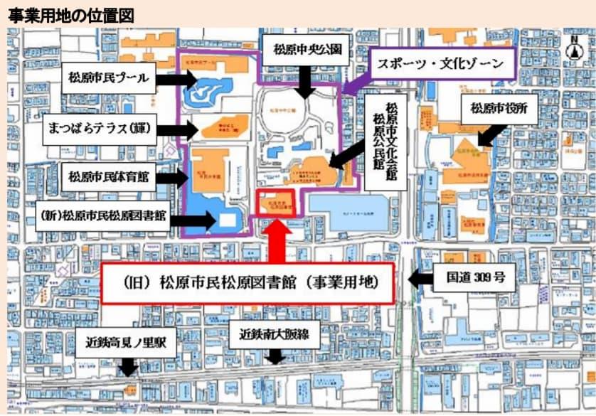 松原図書館跡地 桜珈琲 位置図